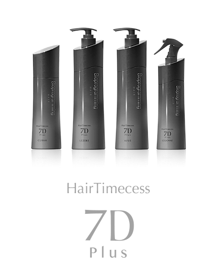 HairTimecess7DPlus