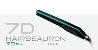 HAIRBEAURON 7D Plus [STRAIGHT]
