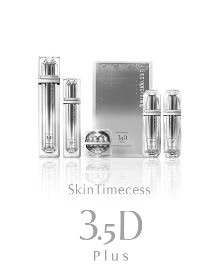 SkinTimecess3.5DPlus